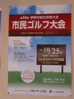 f80971df.jpg