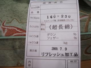 fd953140.jpg