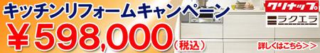 kitchen_banner2