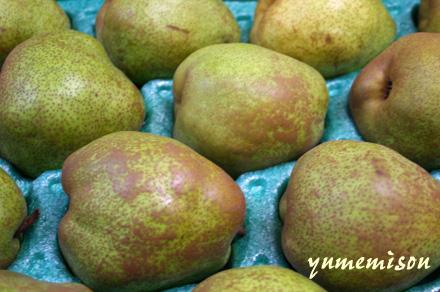 younasi