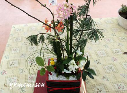 お正月花のアレンジ