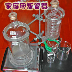 家庭用エッセンシャルオイル蒸留器