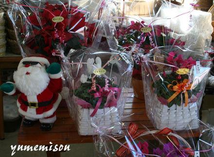 サンタクロースのプレゼントコーナー