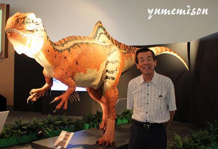 スペインの恐竜