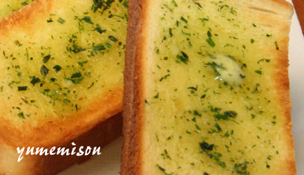 tosto2