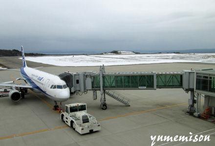 のと里山空港2
