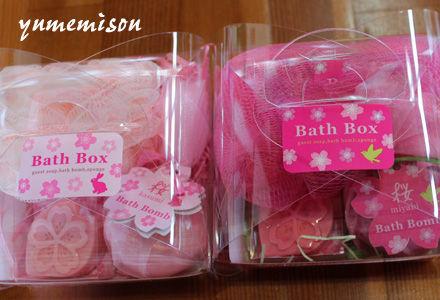 桜の入浴剤