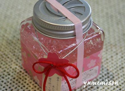 桜の芳香剤