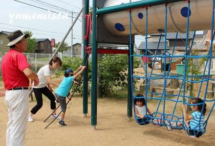 アリス保育園の遊具