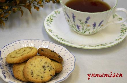 ティータイムに手作りクッキー
