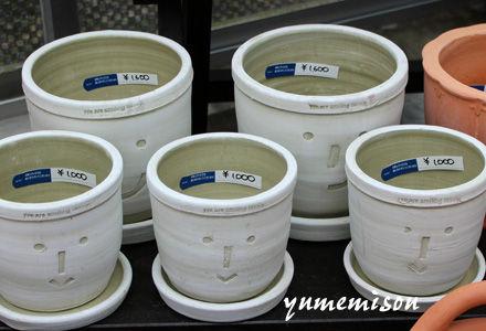 大小のスマイルの陶器鉢