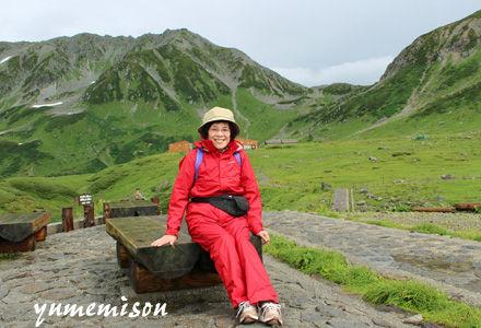 立山山頂を望む