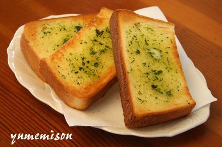 tosto1