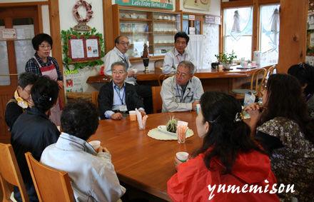 石川県シルバー人材センター連合会のワークショップ