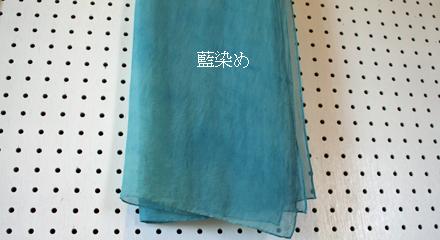 藍染めのスカーフ