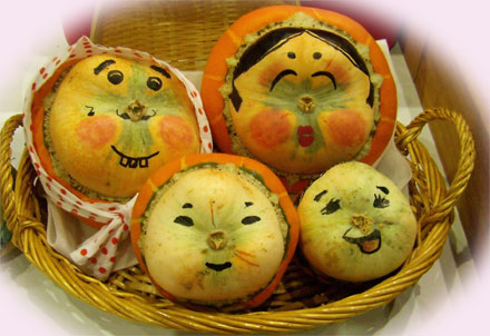 おもしろかぼちゃ