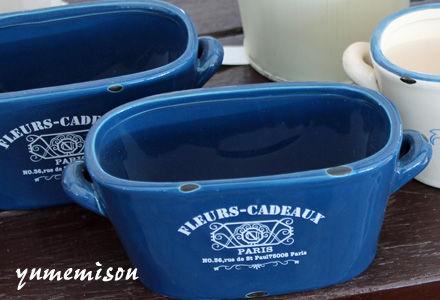 多肉植物の寄せ植え用陶器鉢