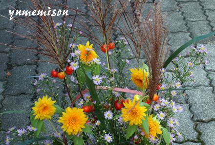 秋の花のフラワーアレンジ