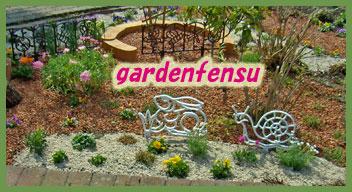 garden fensu