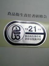 e8e895a7.jpg