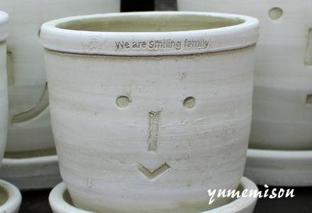 スマイルの陶器鉢
