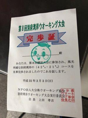 IMG_7328 copy