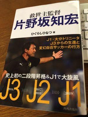 IMG_8186 copy