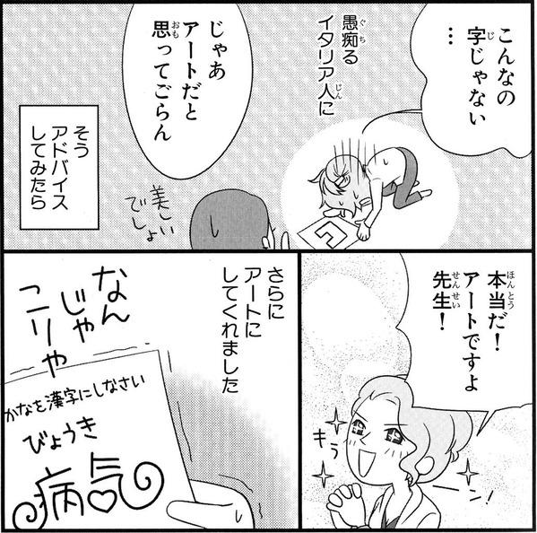日本人の知らない日本語1-凹