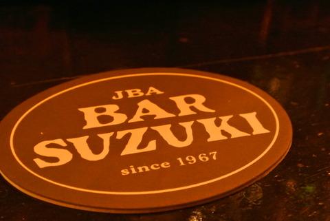 銀座バー_JBA SUZUKI5