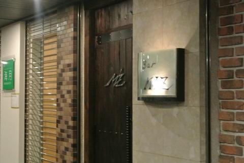 渋谷バー_bar Miz