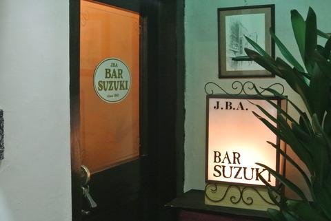 銀座バー_JBA SUZUKI3
