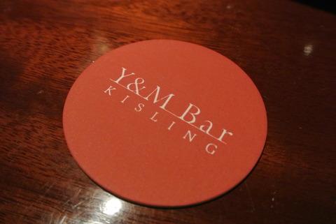 銀座バー_Y&M bar kisling8