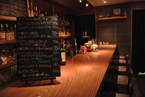 新宿バー blanDouce(ブランドゥース)3