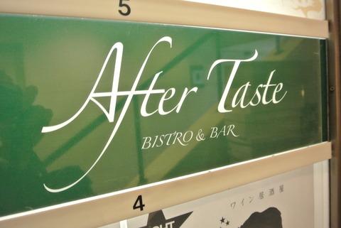 新宿バー AfterTaste(アフターテイスト)⑩