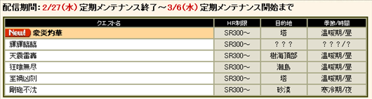 SnapCrab_NoName_2013-2-27_14-9-29_No-00
