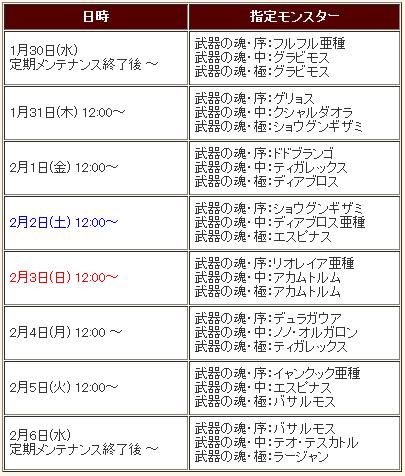 SnapCrab_NoName_2013-2-1_19-35-52_No-00