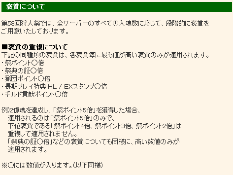 SnapCrab_NoName_2013-4-4_11-17-28_No-00