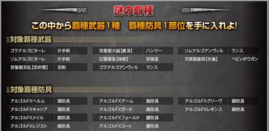 SnapCrab_NoName_2013-2-6_16-50-8_No-00