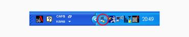 USB確認