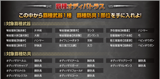 SnapCrab_NoName_2013-1-22_10-28-33_No-00