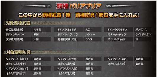 SnapCrab_NoName_2013-1-22_10-30-54_No-00