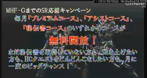 SnapCrab_NoName_2012-9-5_15-52-7_No-00