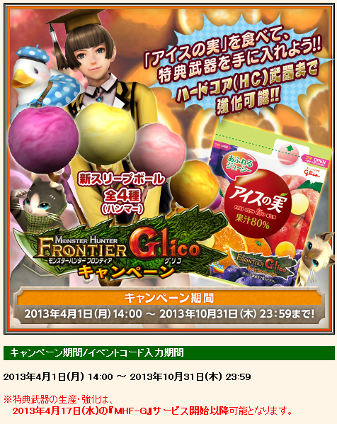 SnapCrab_NoName_2013-3-21_15-40-33_No-00