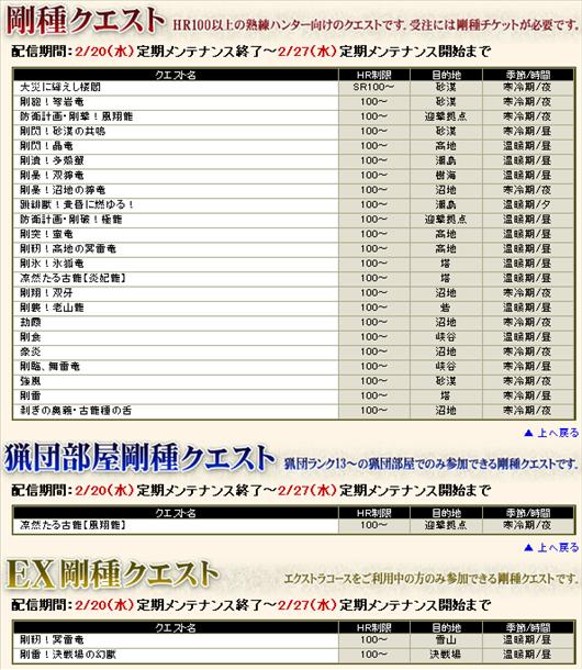 SnapCrab_NoName_2013-2-20_13-40-11_No-00