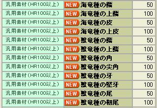 SnapCrab_NoName_2013-2-1_19-39-23_No-00