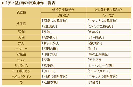 SnapCrab_NoName_2013-2-25_14-20-30_No-00