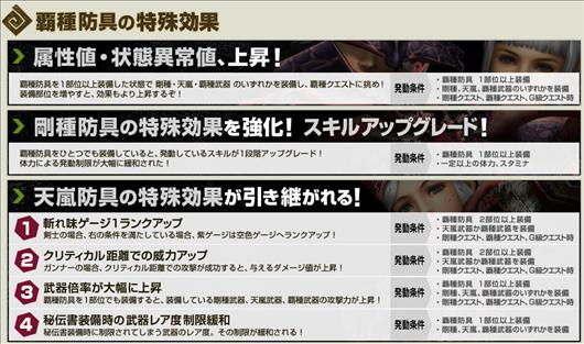 SnapCrab_NoName_2013-2-25_12-10-48_No-00