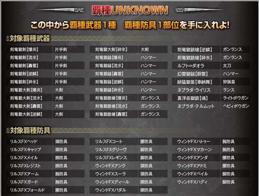 SnapCrab_NoName_2013-1-22_10-29-56_No-00