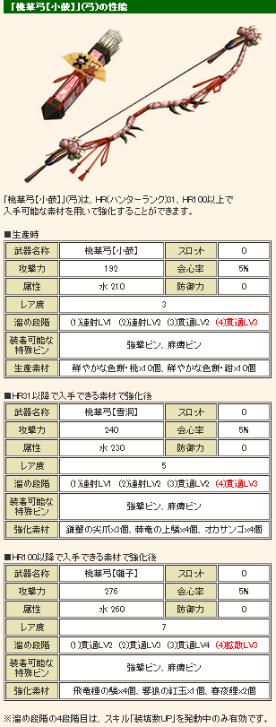 SnapCrab_NoName_2013-2-20_14-26-8_No-00