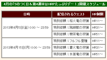SnapCrab_NoName_2013-4-4_11-14-26_No-00